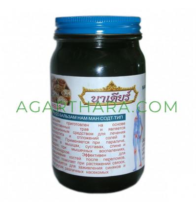 Thai Green balm, 200 g