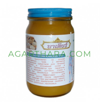 Thai yellow balm, 200 g