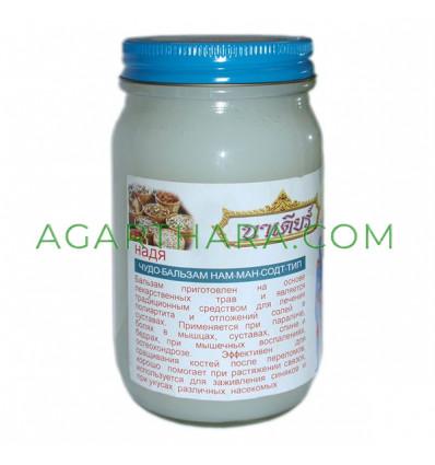 Thai white balm, 200 g