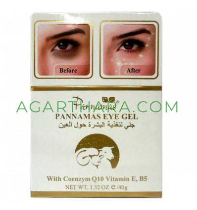 Gel for dark circles under the eyes, 40 g