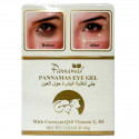 Gel rid of dark circles under the eyes, 40 g