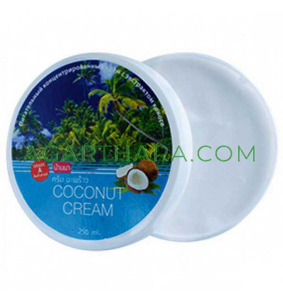 Body lotion coconut, 250 ml