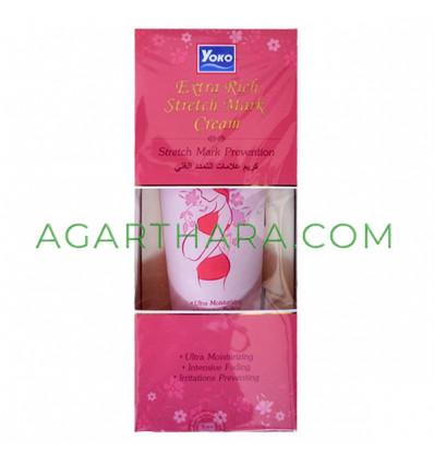 Stretch mark cream, maternity clothing, 200 ml