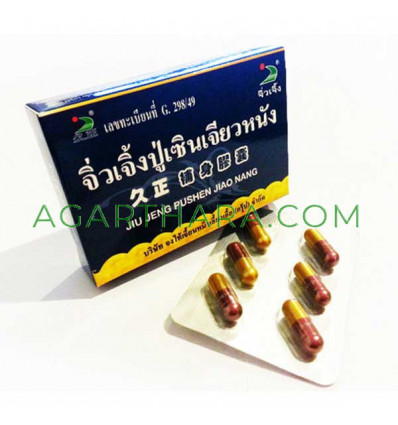 Capsules for Men JIU JENG PUSHEN JIAO NANG, 6 pcs