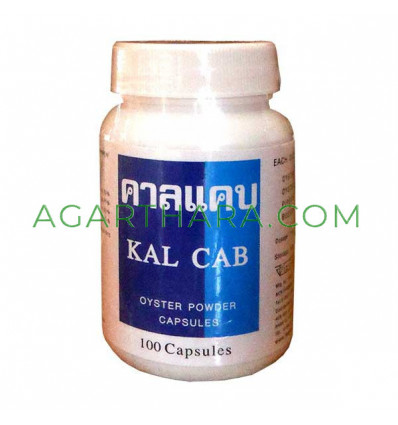 The capsules oyster calcium KAL KAB, 100 pieces