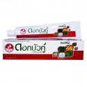 Twin Lotus Herbal Toothpaste Dok Bua Ku Sensitive, 90 g