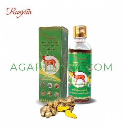RASYAN YELLOW OIL WITH TURMERIC AND PHLAI 50 ml
