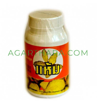 HAAM capsules for the treatment of diabetes mellitus, 100 pcs