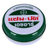 Zam-Buk Herbal Balm Insect Itch Bite Pain Relief Ointment, 18 g