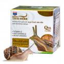 Royal Thai Herb Snail Gold Face Cream, 50 ml